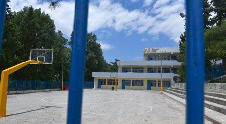 Μαθητές γυμνασίου καβγάδισαν και ο ένας κατέληξε στο νοσοκομείο