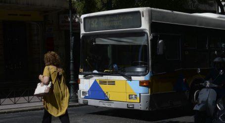 Πώς θα κινηθούν τα λεωφορεία στην απεργία της 28ης Νοεμβρίου