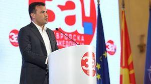 Ο Ζάεφ δεσμεύεται ότι θα συνεχίσει να επιδιώκει την εφαρμογή της συμφωνίας των Πρεσπών