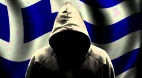 Οι Anonymous «χτύπησαν» τουρκικό τηλεοπτικό δίκτυο