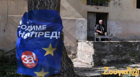 «Κλικ» στα Σκόπια με τον φακό του zougla.gr