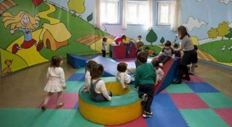 Τα παιδιά που πάνε σε παιδικό σταθμό έχουν περισσότερες κοινωνικές δεξιότητες