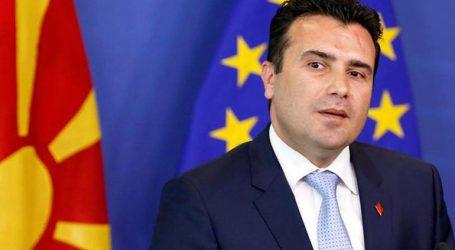 Το Υπουργικό Συμβούλιο στην ΠΓΔΜ ενέκρινε την πρόταση που θα κατατεθεί στο Κοινοβούλιο