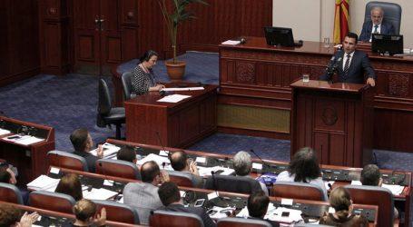 Τη Δευτέρα η συζήτηση στην Ολομέλεια της Βουλής για την αλλαγή του Συντάγματος