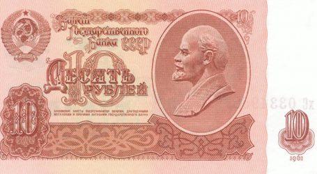 Αποζημιώσεις αξίας 1,2 δισ. ευρώ ζητά η Εσθονία από τη Ρωσία για τη «σοβιετική κατοχή»