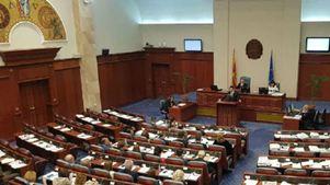 Ρευστό το σκηνικό σχετικά με την έκβαση της πρότασης της κυβέρνησης για αλλαγή του Συντάγματος