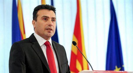Ο Ζόραν Ζάεφ δεν φαίνεται να συγκεντρώνει τους απαιτούμενους βουλευτές για Συνταγματική Αναθεώρηση