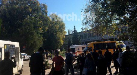Έκρηξη σε Κολλέγιο της Κριμαίας