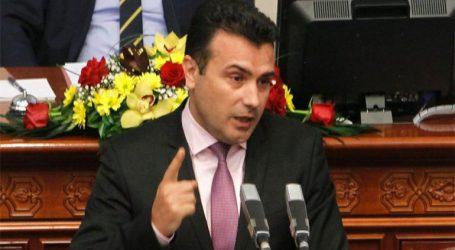 Σκοπιανά ΜΜΕ ισχυρίζονται πως ο Ζάεφ εξασφάλισε την πλειοψηφία των δύο τρίτων