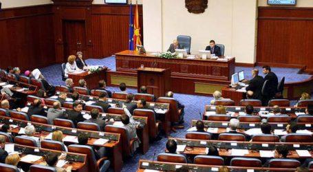 """Στον """"αέρα"""" η κρίσιμη ψηφοφορία στην ΠΓΔΜ, εν μέσω καταγγελιών για «δωροδοκίες» βουλευτών"""