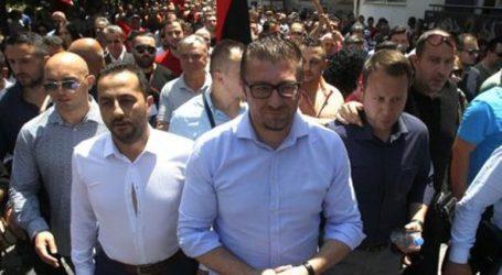 Το VMRO-DPMNE απέπεμψε επτά βουλευτές του λόγω της συμφωνίας των Πρεσπών