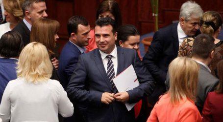 Σχόλια του γερμανικού Τύπου για την ψηφοφορία στο Κοινοβούλιο της ΠΓΔΜ