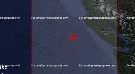Δύο ακόμη σεισμοί ανοικτά της καναδικής νήσου Βανκούβερ