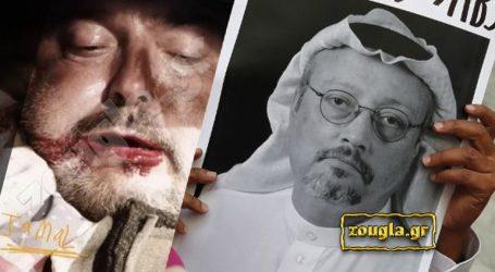 Φωτογραφία-μυστήριο που απεικονίζει τον Τζαμάλ Κασόγκι αιμόφυρτο και με μισόκλειστα μάτια