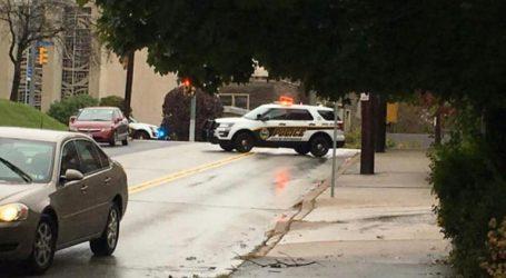 Τα 11 θύματα της επίθεσης στη συναγωγή , ήταν ηλικίας από 54 έως 97 ετών