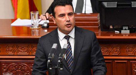 Μέχρι τα τέλη της εβδομάδας η κυβέρνηση θα καταθέσει στη Βουλή τα σχέδια τροπολογιών του Συντάγματος