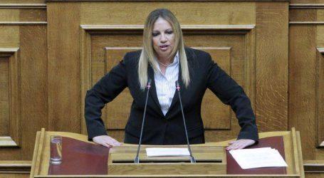 Η Γεννηματά δεν αποκλείει κυβέρνηση ΣΥΡΙΖΑ, ΝΔ και ΚΙΝΑΛ