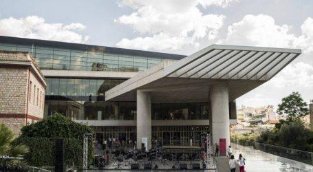 Ελεύθερη η είσοδος στο Μουσείο Ακρόπολης την 28η Οκτωβρίου