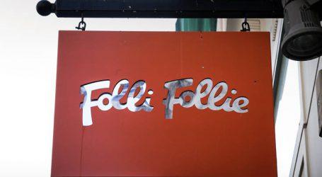 Ποινικές διώξεις στην υπόθεση της Folli Follie