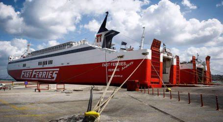 Αναστέλλουν τις κινητοποιήσεις τους οι εργαζόμενοι στα περιφερειακά λιμάνια
