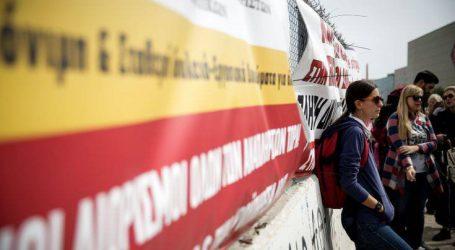 Εποικοδομητική συνάντηση Γαβρόγλου με ΟΛΜΕ και ΔΟΕ, αλλά με διαφωνίες