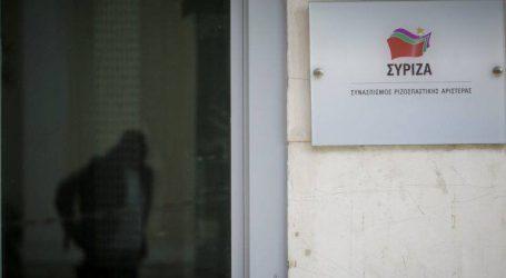 Ικανοποίηση στην Πολιτική Γραμματεία του ΣΥΡΙΖΑ για την εξελίξεις στα Σκόπια