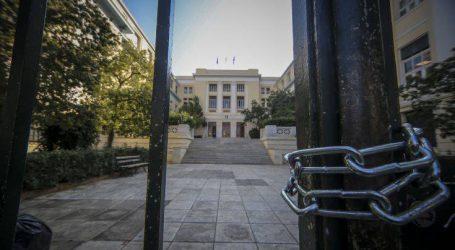 «Δραματική κατάσταση γύρω από το Οικονομικό Πανεπιστήμιο Αθηνών»