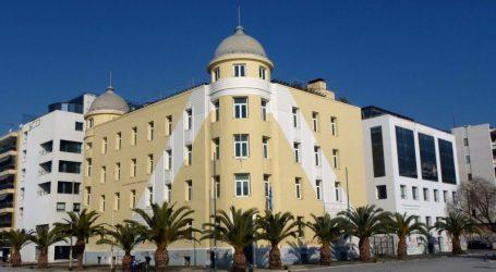 Το Πανεπιστήμιο Θεσσαλίας κατά του Δήμου Βόλου