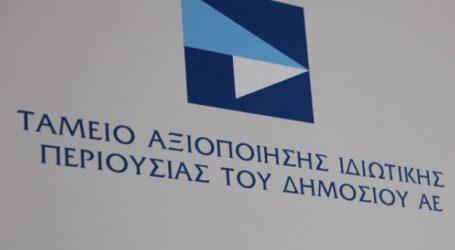 Kοινή ανακοίνωση των αντικαπιταλιστικών σχημάτων σε περιφέρειες και δήμους για Υπερταμείο