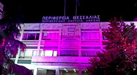 Παρούσα και ροζ η περιφέρεια Θεσσαλίας