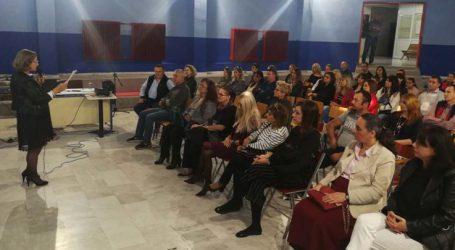 Ενημερωτική συνάντηση Γονέων και κηδεμόνων του 9ου Γυμνασίου Λάρισας