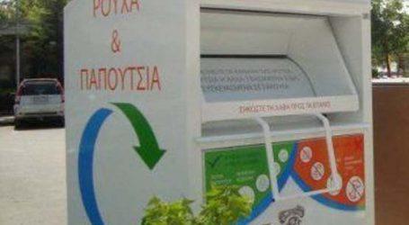 Εκδήλωση για την ανακύκλωση στη Νεάπολη
