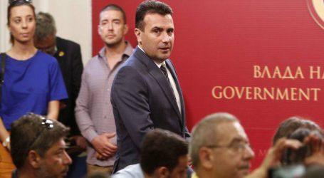 Ο Ζάεφ φέρεται να εξασφάλισε την απαιτούμενη πλειοψηφία στο Κοινοβούλιο