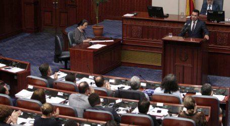 Αμετακίνητοι οι βουλευτές της αντιπολίτευσης της ΠΓΔΜ