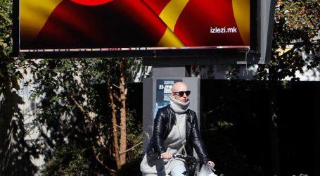 «Η Δημοκρατία της Βόρειας Μακεδονίας γεννήθηκε»