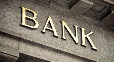Οι μεγάλες αλλαγές στα εσωτερικά των τραπεζών