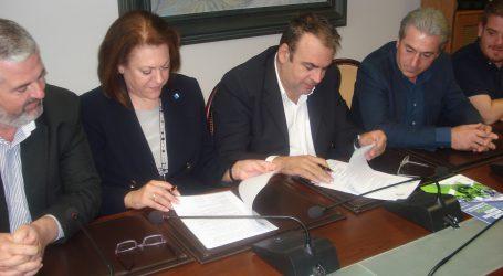 Υπογραφή Πρωτοκόλλου Συνεργασίας μεταξύ του Συνδέσμου Βιομηχανιών Θεσσαλίας & Κεντρικής Ελλάδος και του Επιμελητηρίου Καρδίτσας
