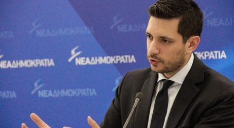 Το υπουργείο Προστασίας του Πολίτη προστατεύει τον Ρουβίκωνα