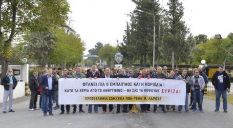 Υπάλληλοι του υπουργείου Εθνικής Άμυνας απέκλεισαν την είσοδο του 303 ΠΕΒ στη Λάρισα (φωτό)