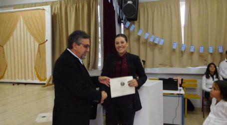 Το Γυμνάσιο και το Λύκειο Φαλάνης τίμησαν μαθητή τους που έπεσε στο καθήκον, στο τραγικό δυστύχημα του Σαρανταπόρου