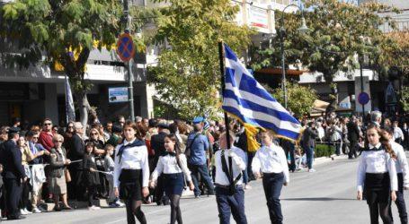 Με σύμμαχο τον καλό καιρό, χιλιάδες Λαρισαίοι στην παρέλαση για την 28η Οκτωβρίου (φωτό)