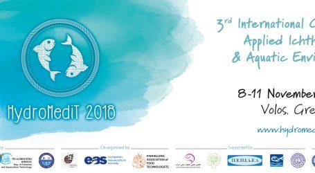 3ο Διεθνές Επιστημονικό Συνέδριο «HydroMediT2018»