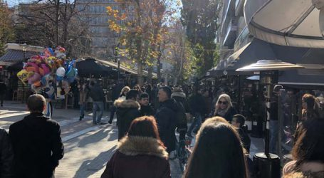 Χειμερινό ωράριο στην αγορά της Λάρισας από τη Δευτέρα 29 Οκτωβρίου