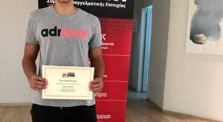 To handball «ψηφίζει» Dual Career In Athletics και επιλέγει ΙΕΚ ΑΛΦΑ