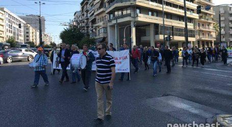 Ξεκίνησε η πορεία στο κέντρο της Αθήνας