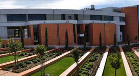 Την Τετάρτη 13 Νοεμβρίου το 1ο Διεπιστημονικό Ερευνητικό Βήμα στη Λάρισα