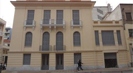 Πανελλήνιο Συνέδριο στο κτήριο Τσικρίκη από το Μουσείο Ελιάς