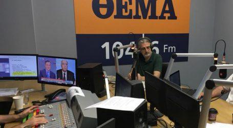 Διευθυντής «ΘEMA Radio» Γ. Μακρυγιάννης:  Δεν θα είχαμε καλύτερη επιλογή από το να συνεργαστούμε με το Radio Marconi 96,1 F.M. στο Βόλο