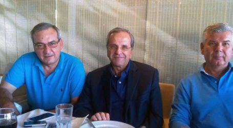 Στον Πλαταμώνα με Λαρισαίους ο πρώην πρωθυπουργός Αντώνης Σαμαράς – Τι είπε για τις εκλογές