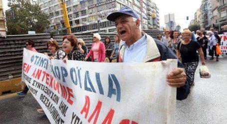 Συγκέντρωση και πορεία πραγματοποίησαν συνταξιούχοι στη Θεσσαλονίκη